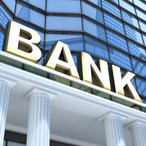 Банки Атагая