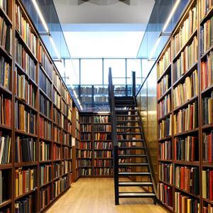 Библиотеки Атагая