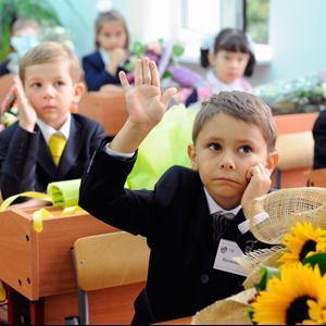 Школы Атагая