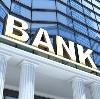 Банки в Атагае