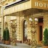 Гостиницы в Атагае