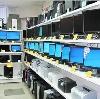 Компьютерные магазины в Атагае