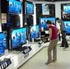 Магазины электроники в Атагае