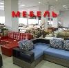 Магазины мебели в Атагае