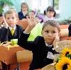 Школы в Атагае