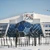 Спортивные комплексы в Атагае