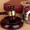 Суды в Атагае