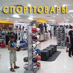 Спортивные магазины Атагая
