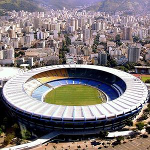 Стадионы Атагая